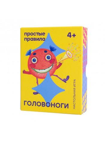 """Настольная игра """"Головоноги"""""""