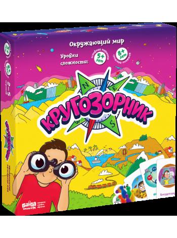 """Настольная игра """"Кругозорник"""""""